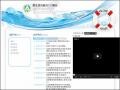 學生游泳能力121網站