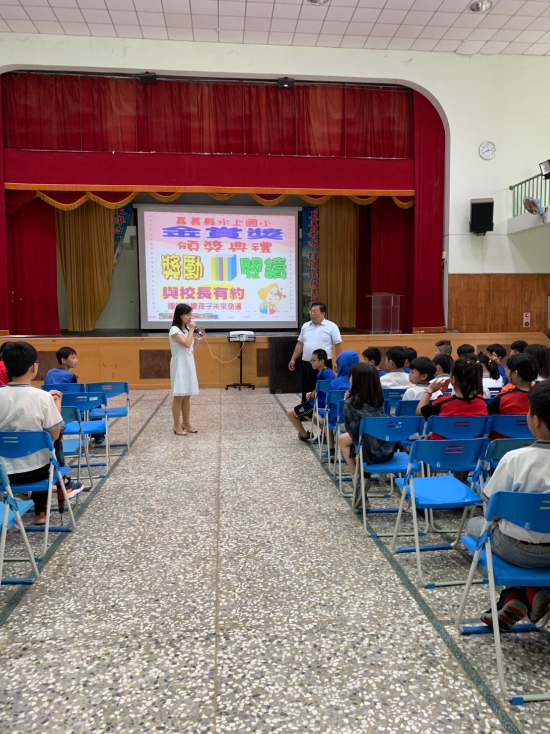 http://www.shsps.cyc.edu.tw/uploads/tadgallery/2019_06_24/1381_金賞獎_190621_0001.jpg
