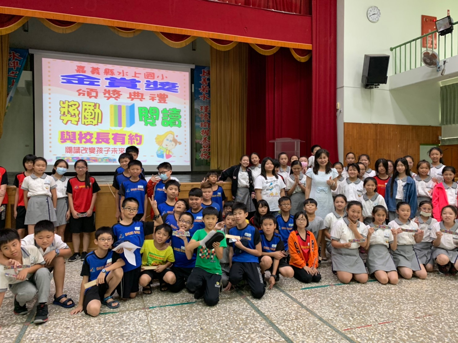http://www.shsps.cyc.edu.tw/uploads/tadgallery/2019_06_24/1390_金賞獎_190621_0010.jpg