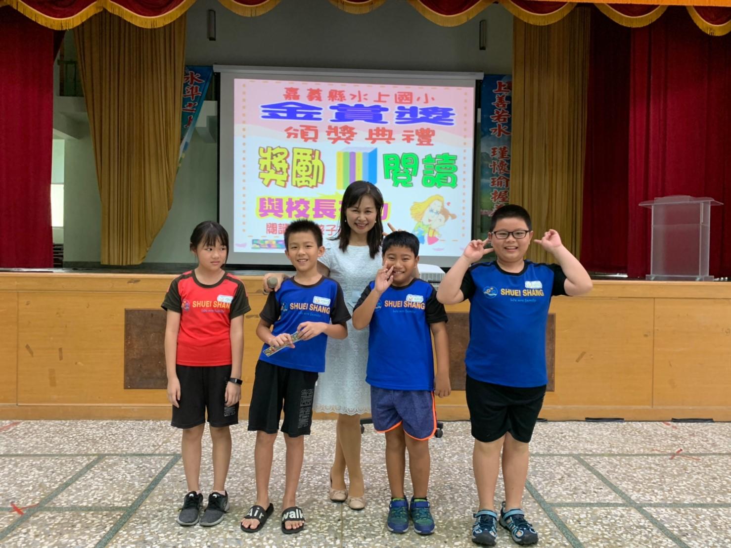 http://www.shsps.cyc.edu.tw/uploads/tadgallery/2019_06_24/1393_金賞獎_190621_0013.jpg