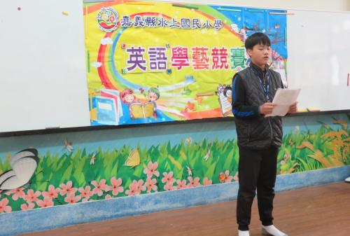 106學年度校內英語朗讀學藝競賽