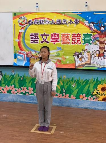 107學年度校內語文學藝競賽